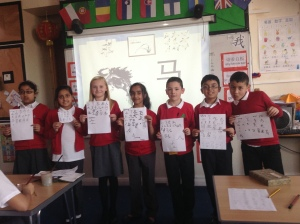 year 5 calligraphy 2